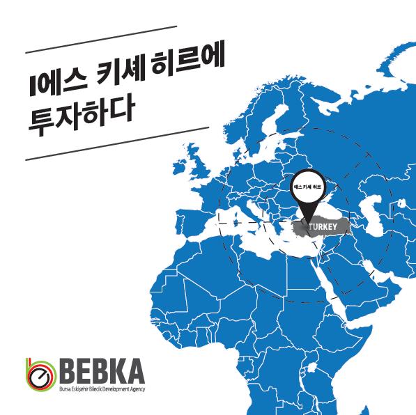 Korean Eskişehir Fact Sheet